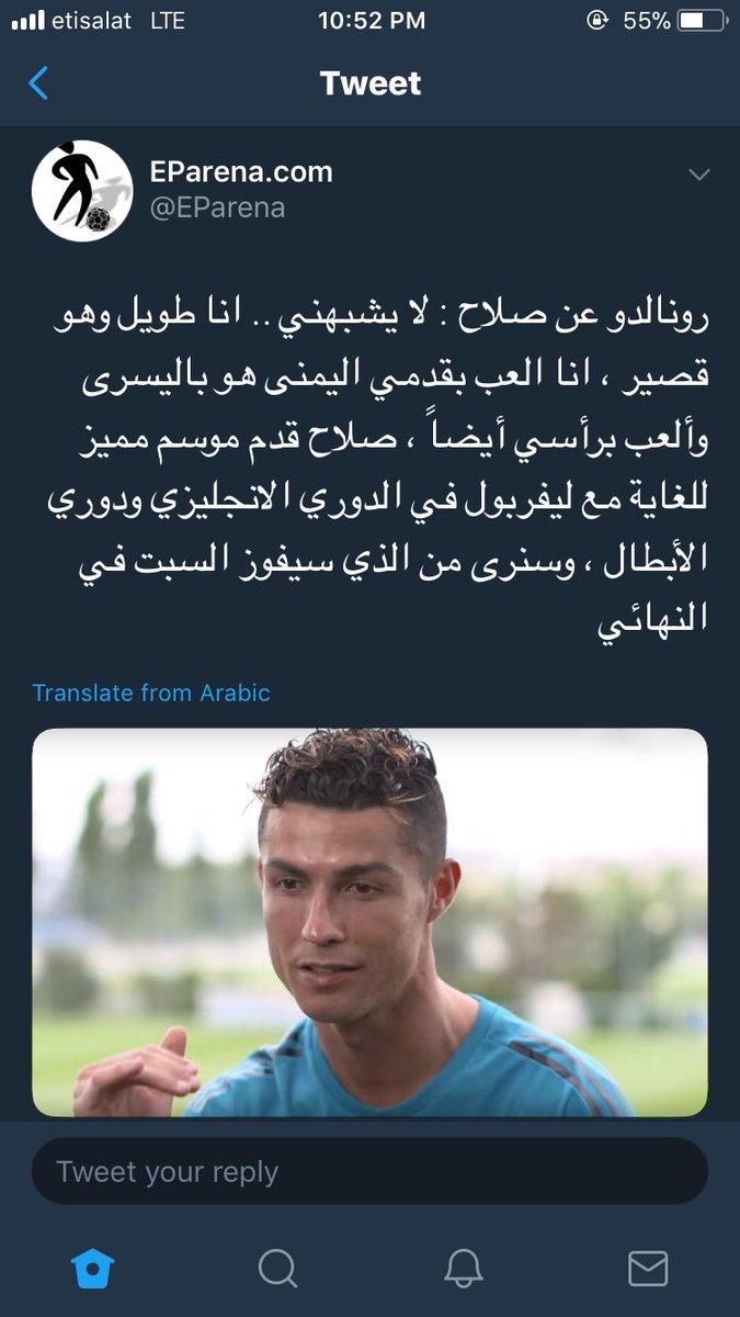 99add66031a97 جرا ايه ياض يا ابن الجزمة هو مفيش حد مالى عينك ولا ايه؟pic.twitter.com  r6MnlasOgS