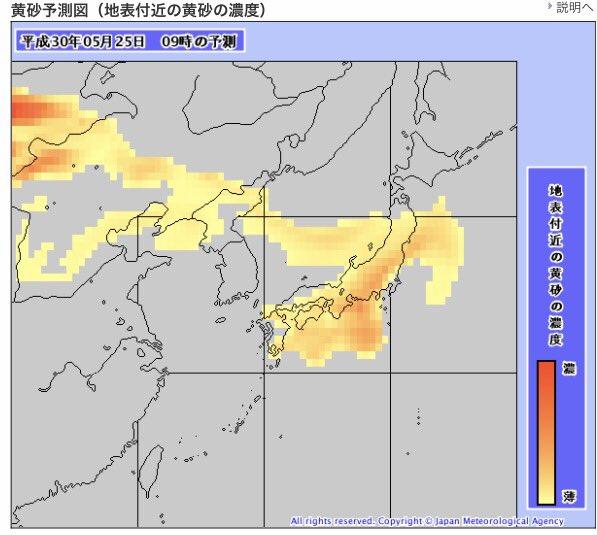 #Tokyounited Latest News Trends Updates Images - jwave813fm
