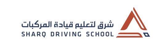 """سعودي شفت on Twitter: """"مدارس تعليم القيادة للنساء بالدمام: مدرسة شرق لتعليم  قيادة المركبات في جامعة الإمام عبدالرحمن الفيصل بالدمام @Sharq_iau  https://t.co/EUiNU3eraB… https://t.co/wGICz7eRbk"""""""