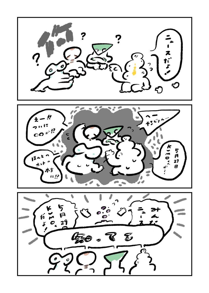 くぁ w せ drftgy ふじこ lp