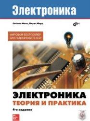 download Kapitalanlagen in
