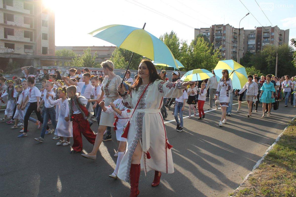 Харьковчане массово отметили День вышиванки - Цензор.НЕТ 1535