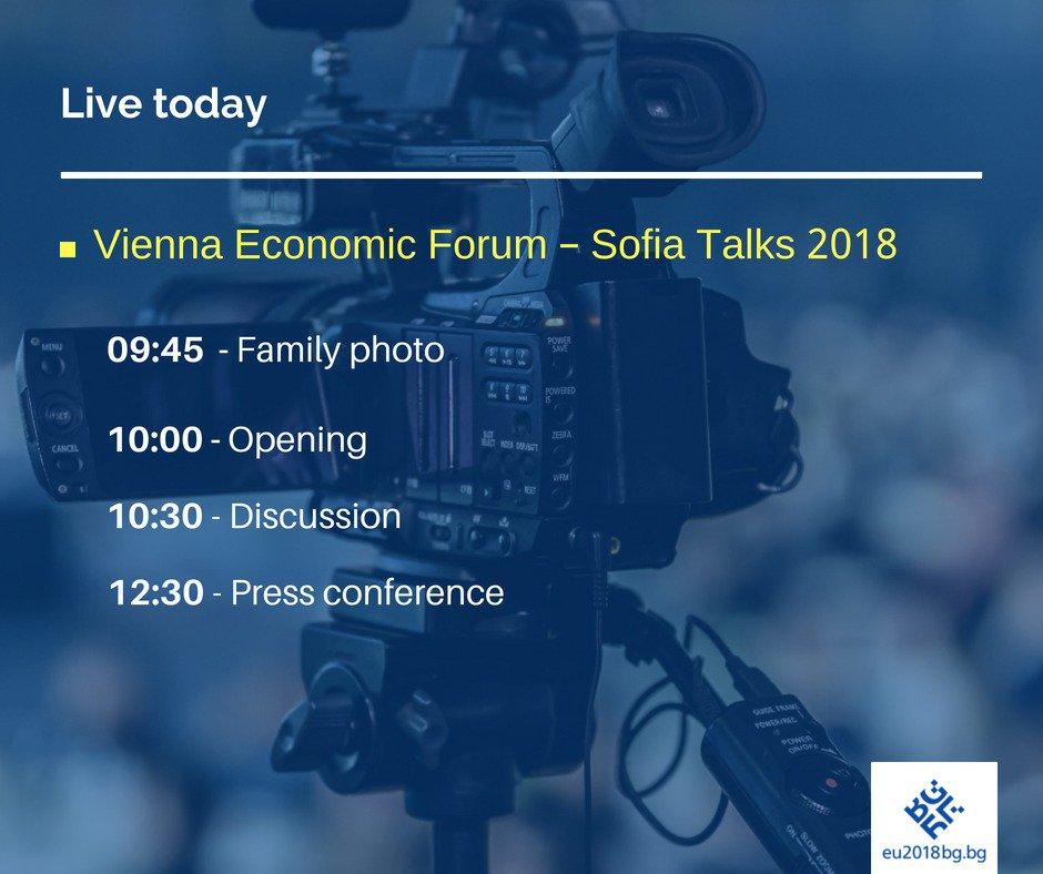 EU2018BG's photo on #Sofia