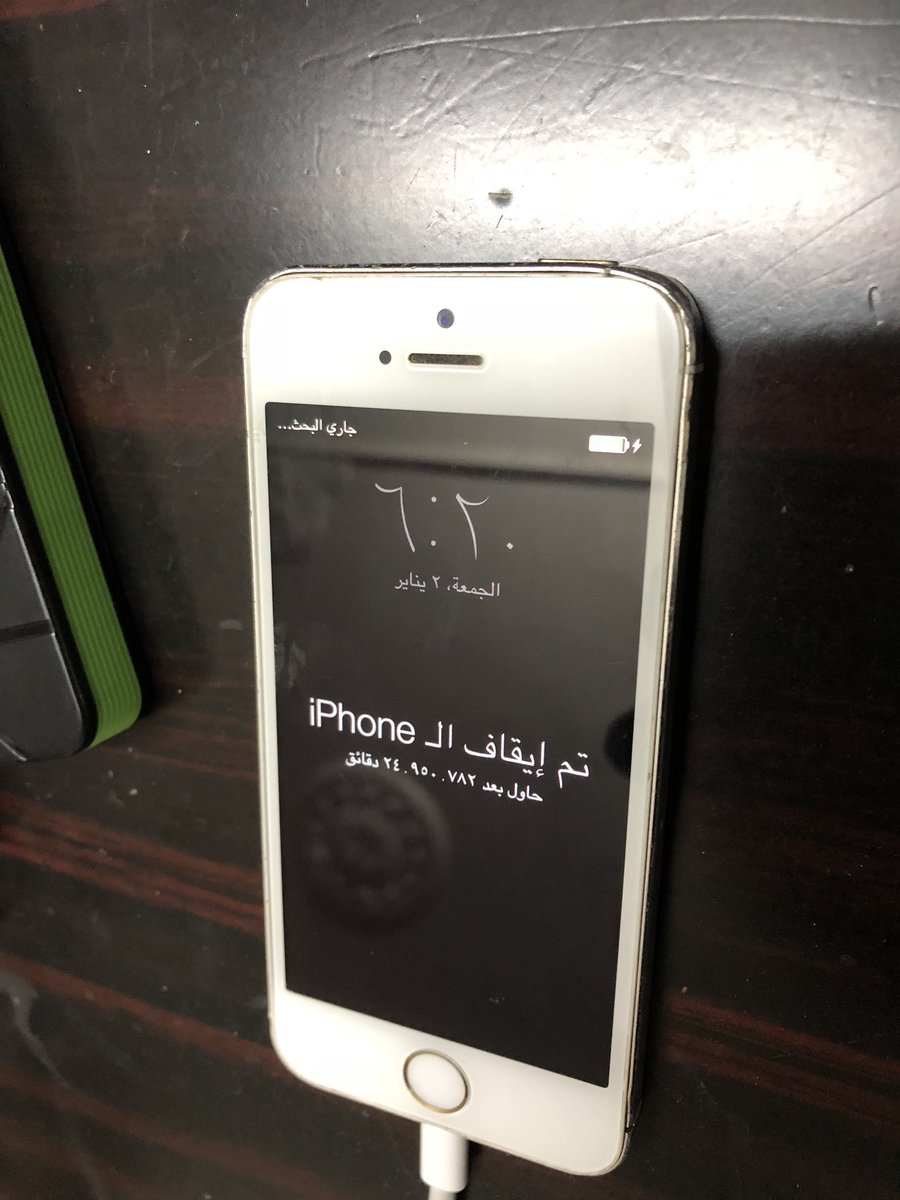 عبدالله السبيعي Ar Twitter لحل مشكله تم ايقاف الايفون حاول بعد 9877488 دقيقة تحتاج الى شريحة بيانات بدون باسورد ويتعدل جهازك
