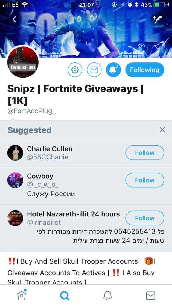 July S Backup Account On Twitter Fortnite Giveaway