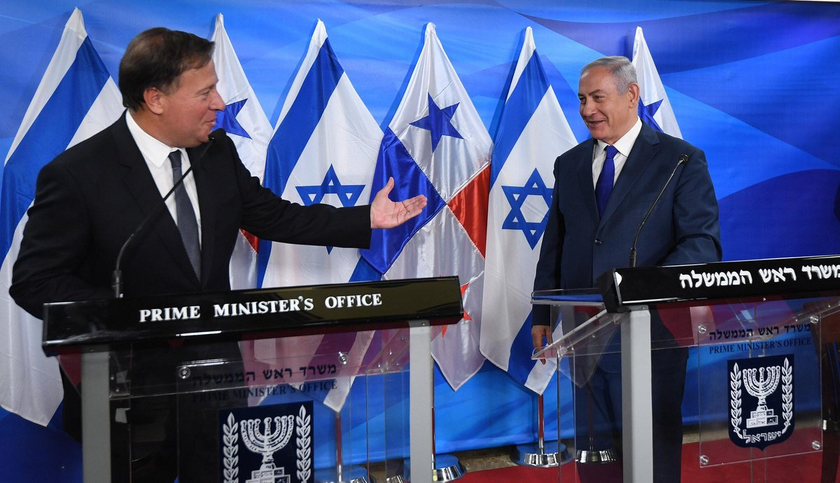 I met today in Jerusalem with Panamanian President Juan Carlos Varela. We signed a free trade agreement between our two countries and an MOU for the establishment of an Israeli agricultural center in Panama. We will deepen our relationship even further in the future. 🇮🇱🇵🇦