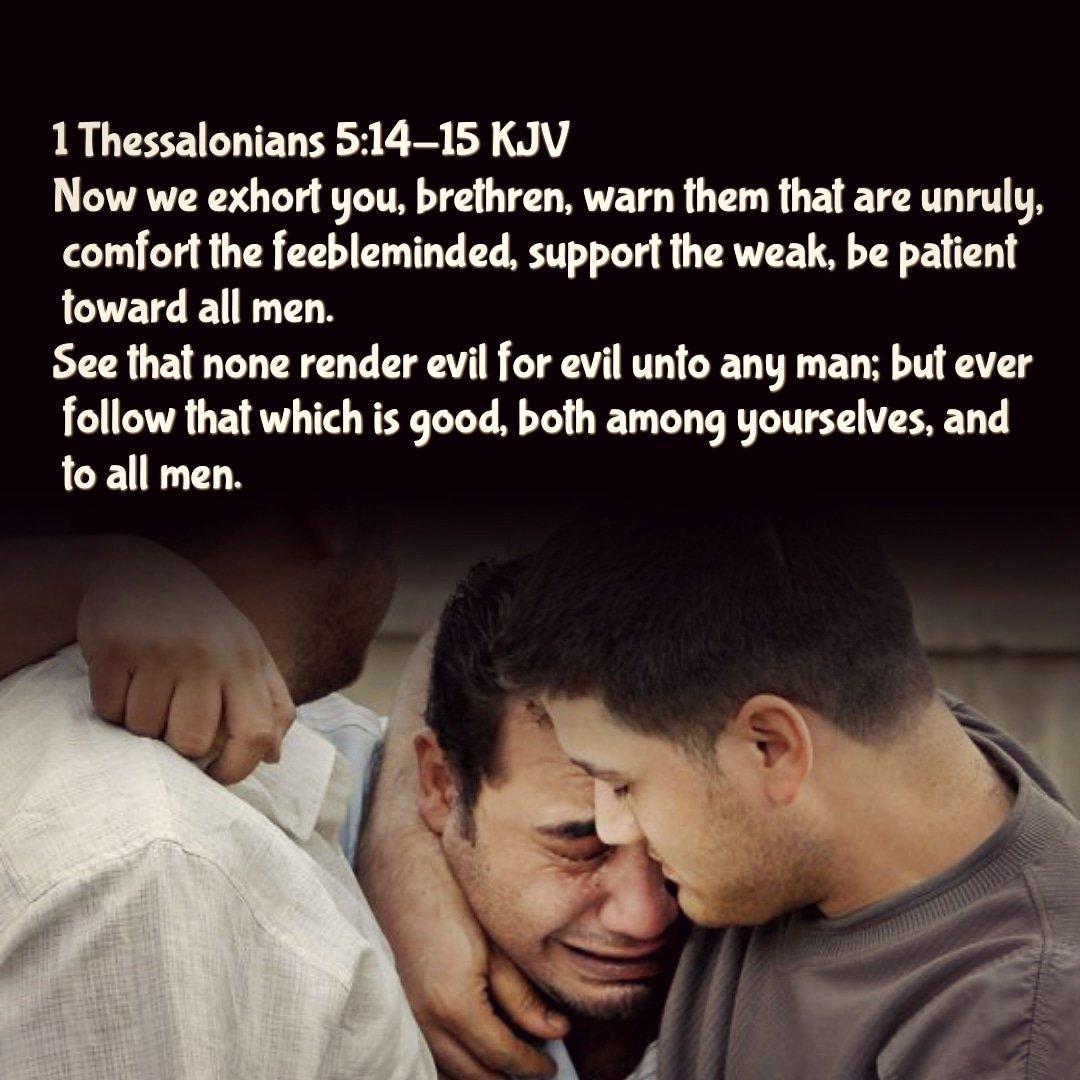 Bible Verses Kjv On Twitter 1 Thessalonians 5 14 Kjv Now We Exhort