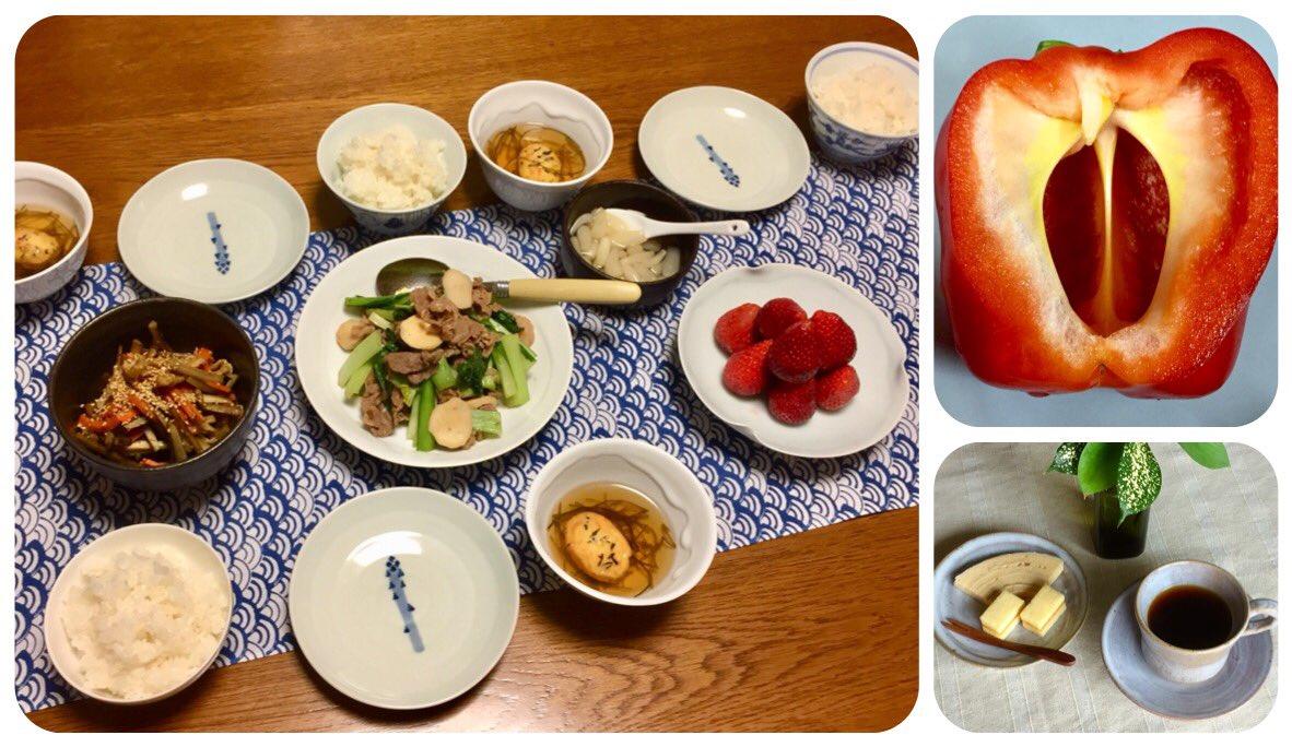小学校で習う漢字と野菜いっぱいご飯の日々's photo on 扇風機