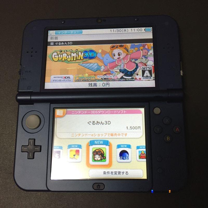 ダウンロード 3ds 3DSダウンロードソフトのおすすめ人気ランキング25選【2021年度版】|おすすめexcite