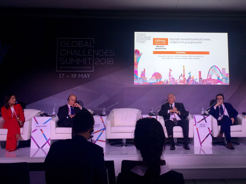 Vladimir Yakunin, Chairman of the Board of @DOCResearchInst, speaking on values and failed attempts of their universalization at #AstanaEconomicForum #AEF2018 #GSSummit #GlobalChallengesSummit<br>http://pic.twitter.com/tz4w3zPerP
