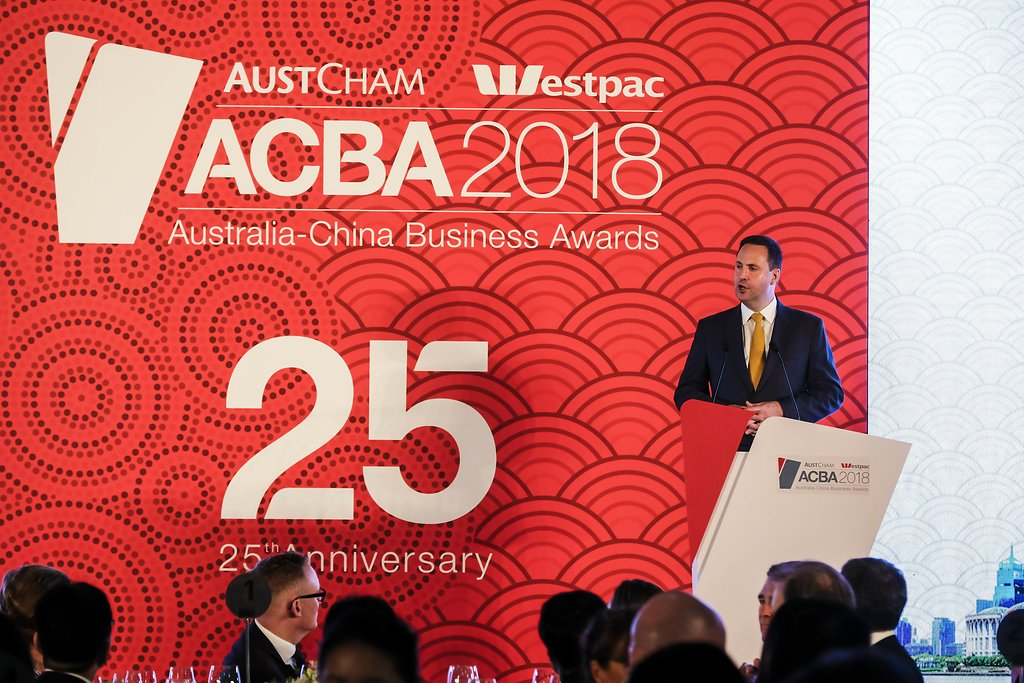 Minister @stevenciobo congratulates the great successes of the 🇦🇺 🇨🇳 economic relationship at the Austcham Westpac Australia-China Business Awards in Shanghai #auschina @AustChamSH @austchamhk @AustChamBJ @westpac trademinister.gov.au/speeches/Pages…