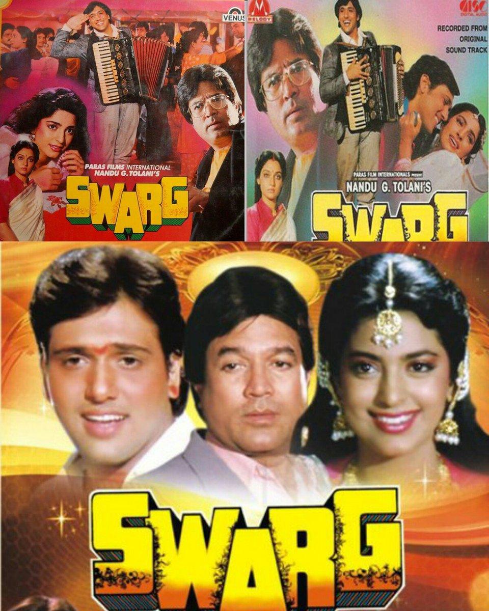 swarg film mp3 songs free download
