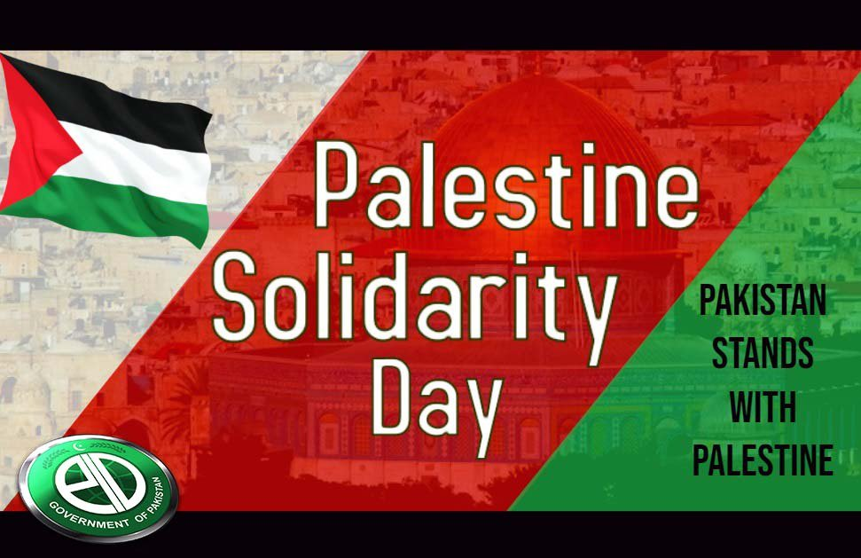 test Twitter Media - #Palestine Solidarity Day is being observed today as an expression of solidarity with Palestinians. Government of Pakistan stands firm with people of Palestine for their struggle against oppression and occupation. International Community must intervene to stop bloodshed in #Gaza. https://t.co/TERTRalWMa