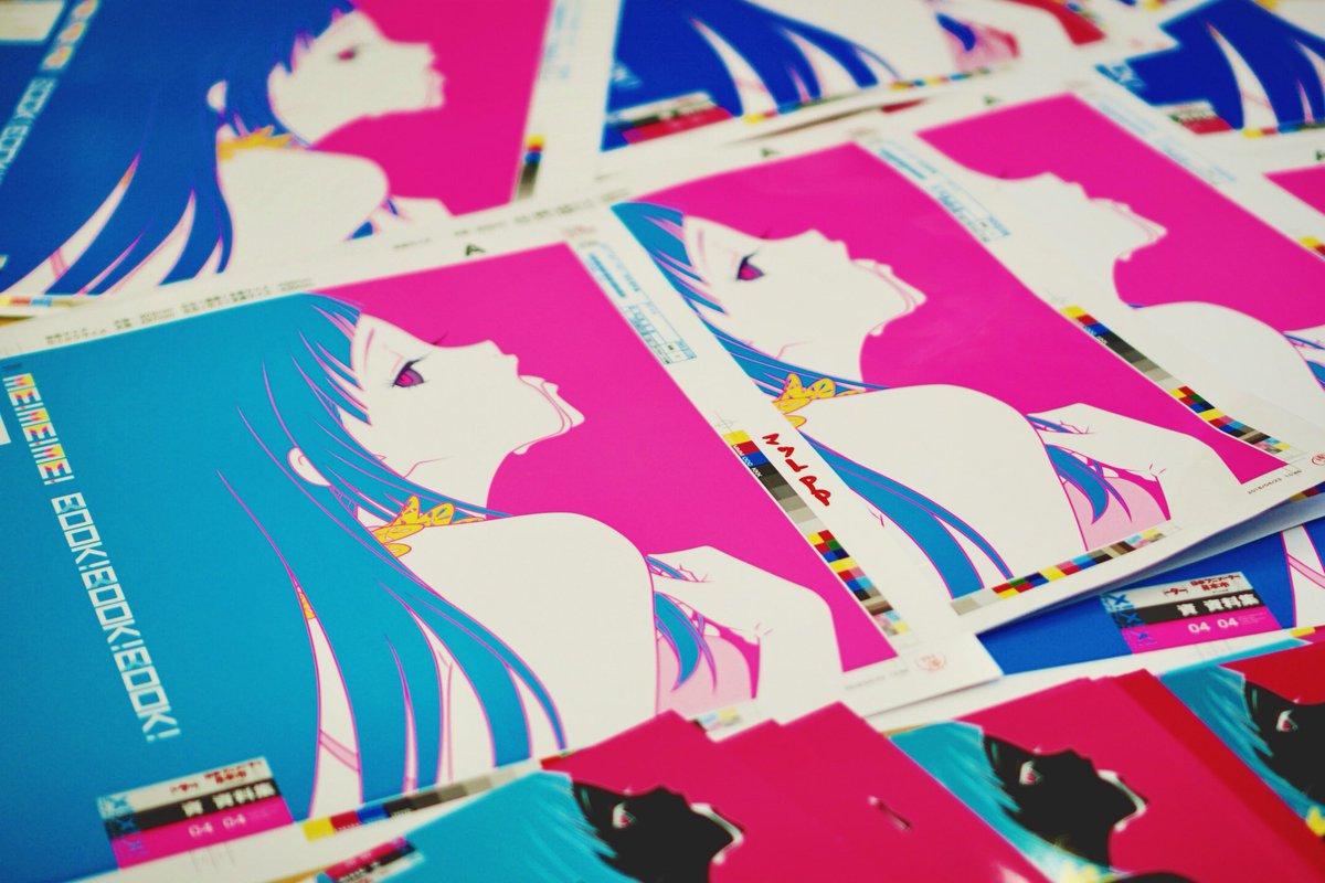 hibiki yoshizaki on twitter 日本アニメ ーター 見本市資料集vol 4