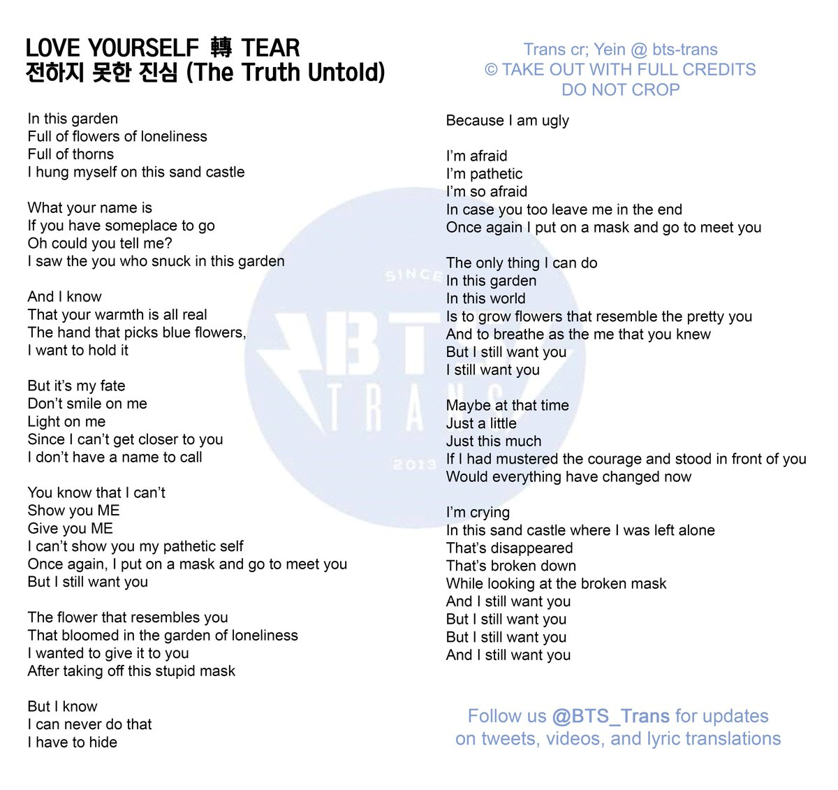 Bangtan Translations On Twitter Koreng Lyrics