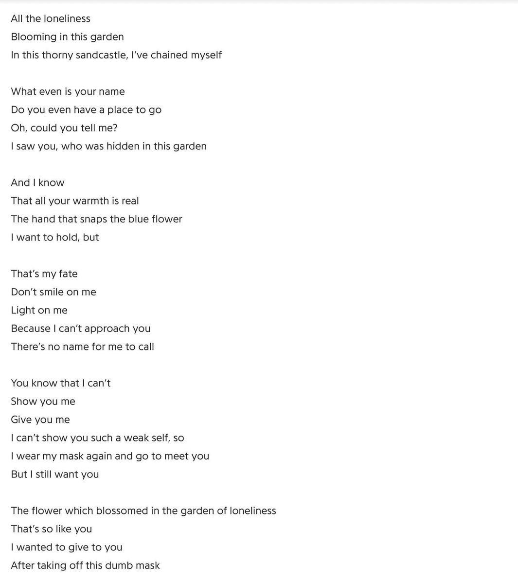 still want you lyrics