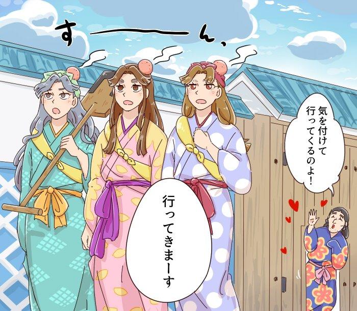 滝と三木と綾の女装と伝子さんチェック (続きはまた後日..☺️)