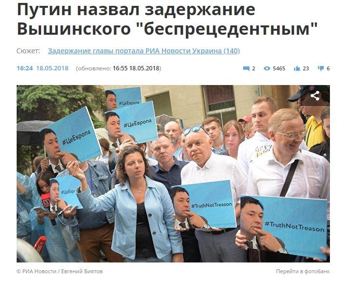 """Поставки будут продолжены, если они окажутся экономически целесообразны, - Путин о транзите газа через Украину после запуска """"Северного потока-2"""" - Цензор.НЕТ 1559"""