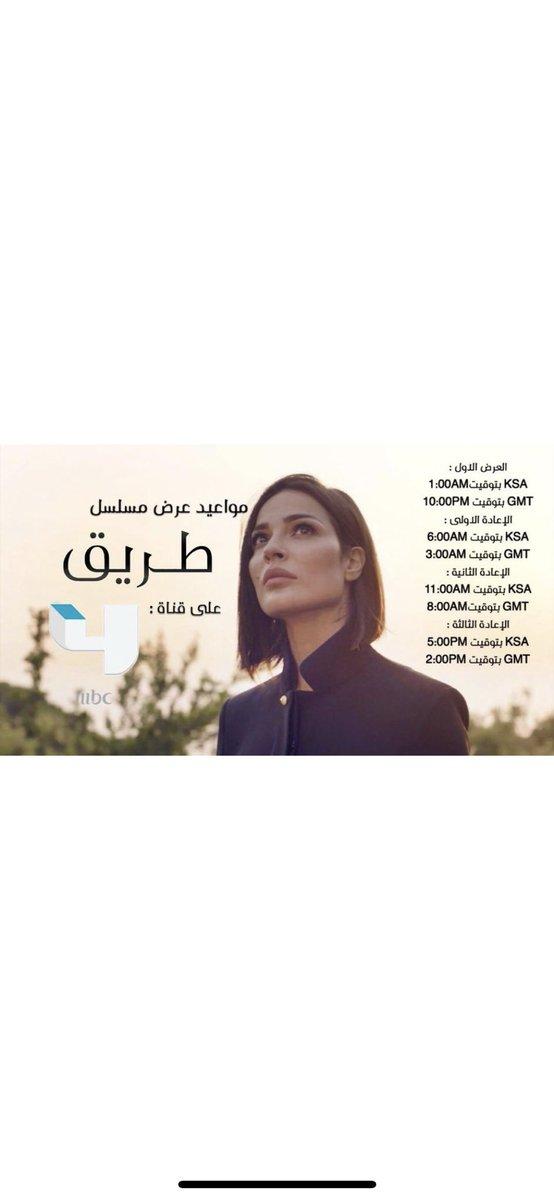 Nadine Nassib Njeim on Twitter: