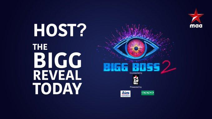#biggbosstelugu2 Photo