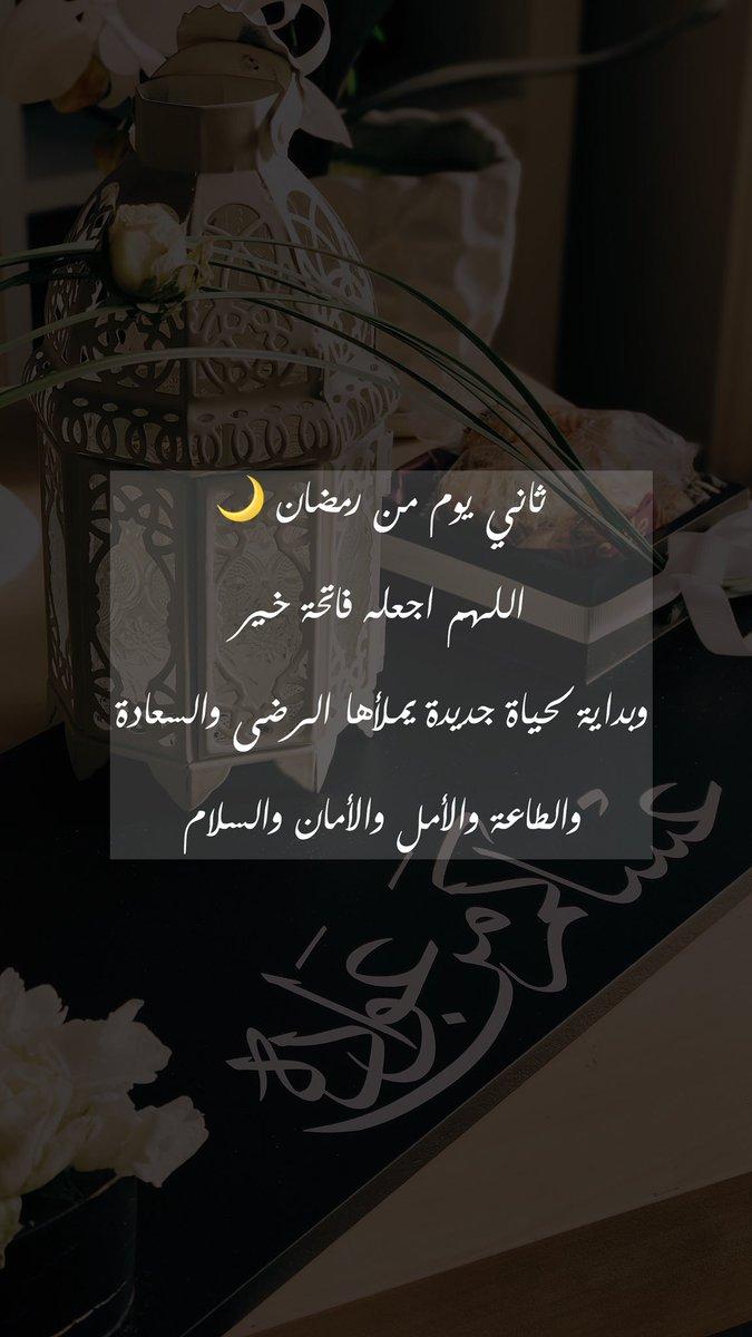 Hessah On Twitter رمضان رمضان كريم يوم الجمعة دعاء