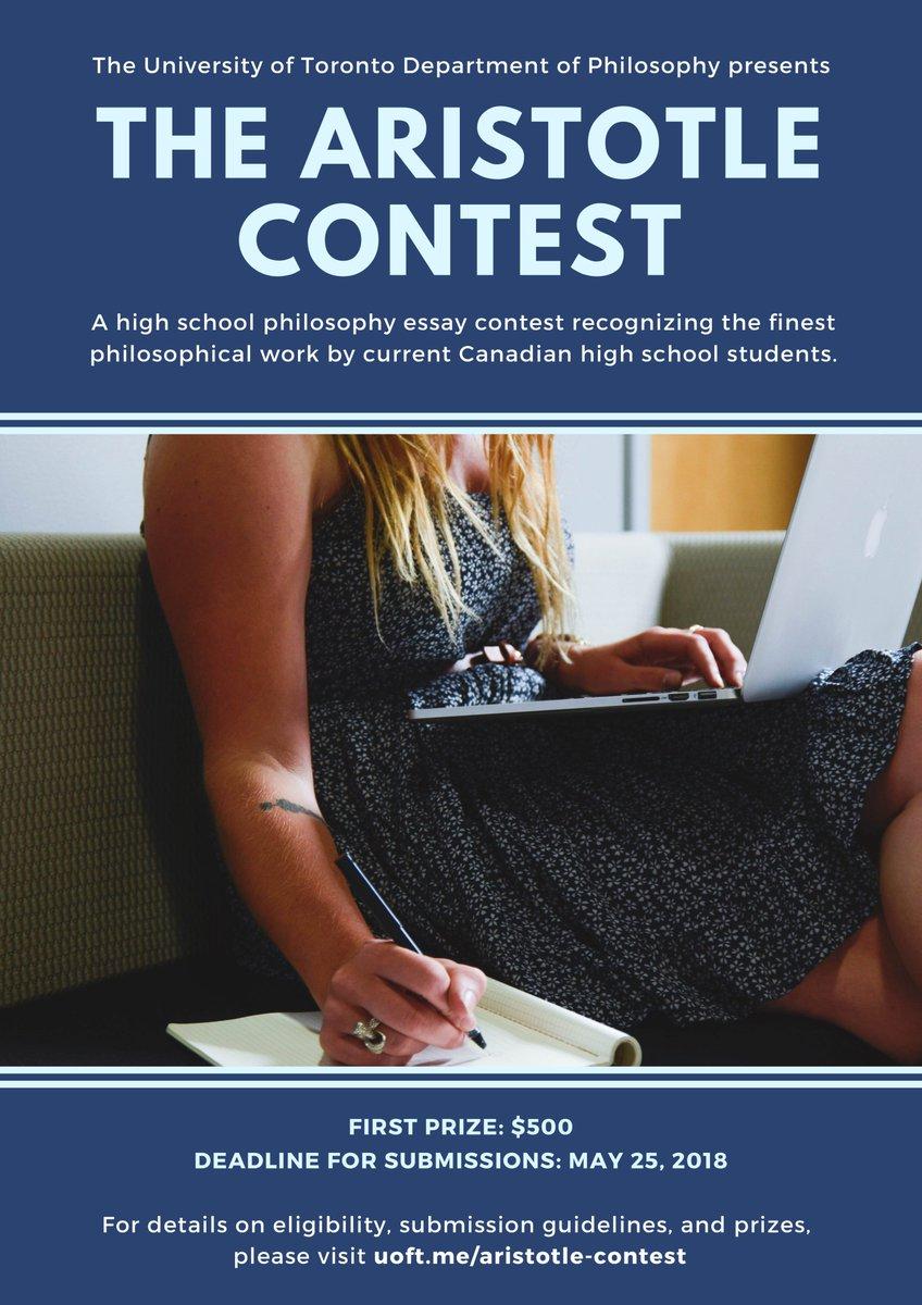 aristotle essay contest