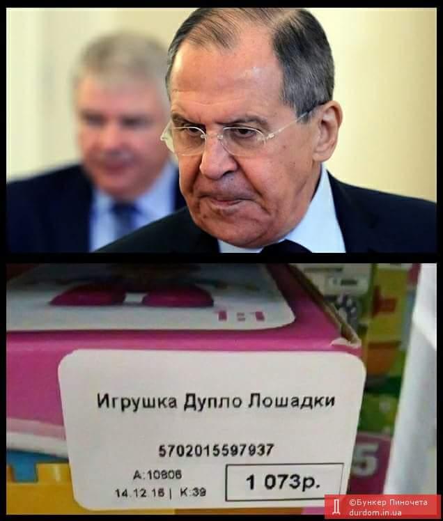 """Уместно говорить о """"втором издании"""" холодной войны, - Лавров обвинил Запад в попытке создать негативный образ России - Цензор.НЕТ 9315"""