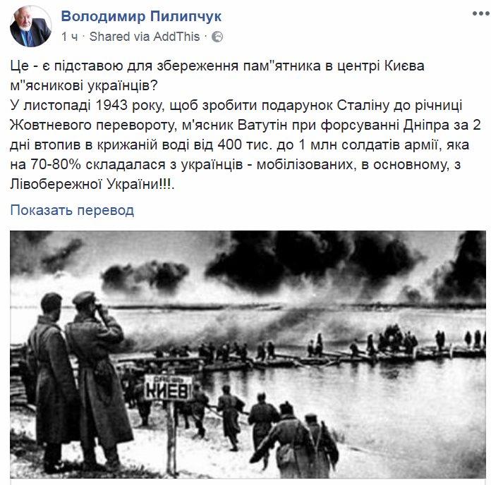 Без Леніна, але з Гавелом та Шухевичем: Три роки декомунізації - Цензор.НЕТ 4640