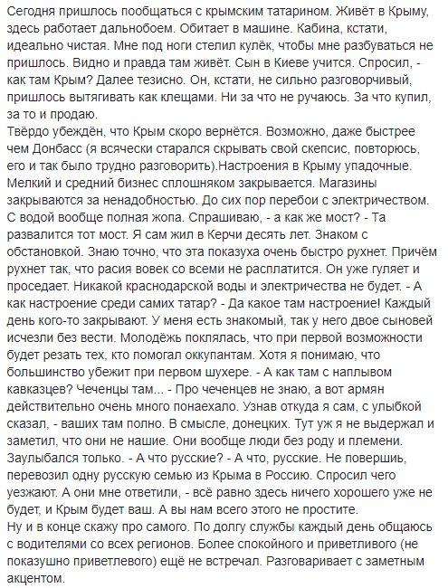 """Джемілєв хоче закликати Балуха і Сенцова припинити голодування: """"Я не думаю, що слід вбивати себе за ґратами"""" - Цензор.НЕТ 7478"""