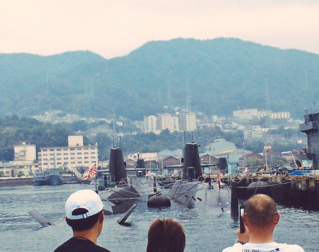 おはようございます😊 本日の艦船めぐりは… 潜水艦隊の圧巻のスターディンググリッド はつゆき,あぶくま,あさぎり型三連列 お帰り😆/さざなみ,いなづま帰還 充実のメニューでお送りします😌 夕呉🌆18:45発(30分前受付開始