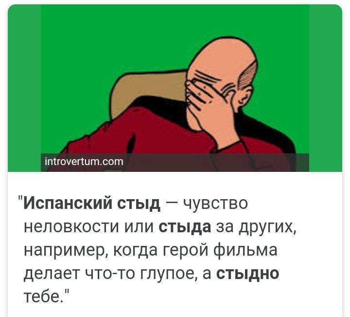 ВМС України не платили за послуги лоцмана під час проходження 2 кораблів через Керченську протоку - Цензор.НЕТ 7972