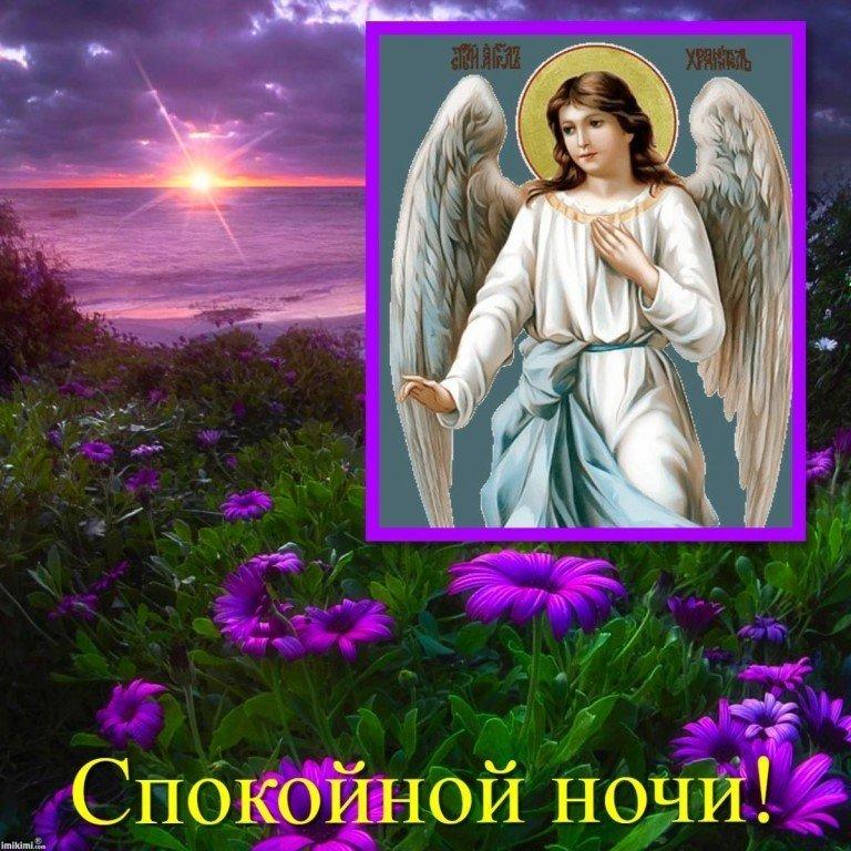 подготавливаем чудесных сновидений картинки ангела ко сну насколько