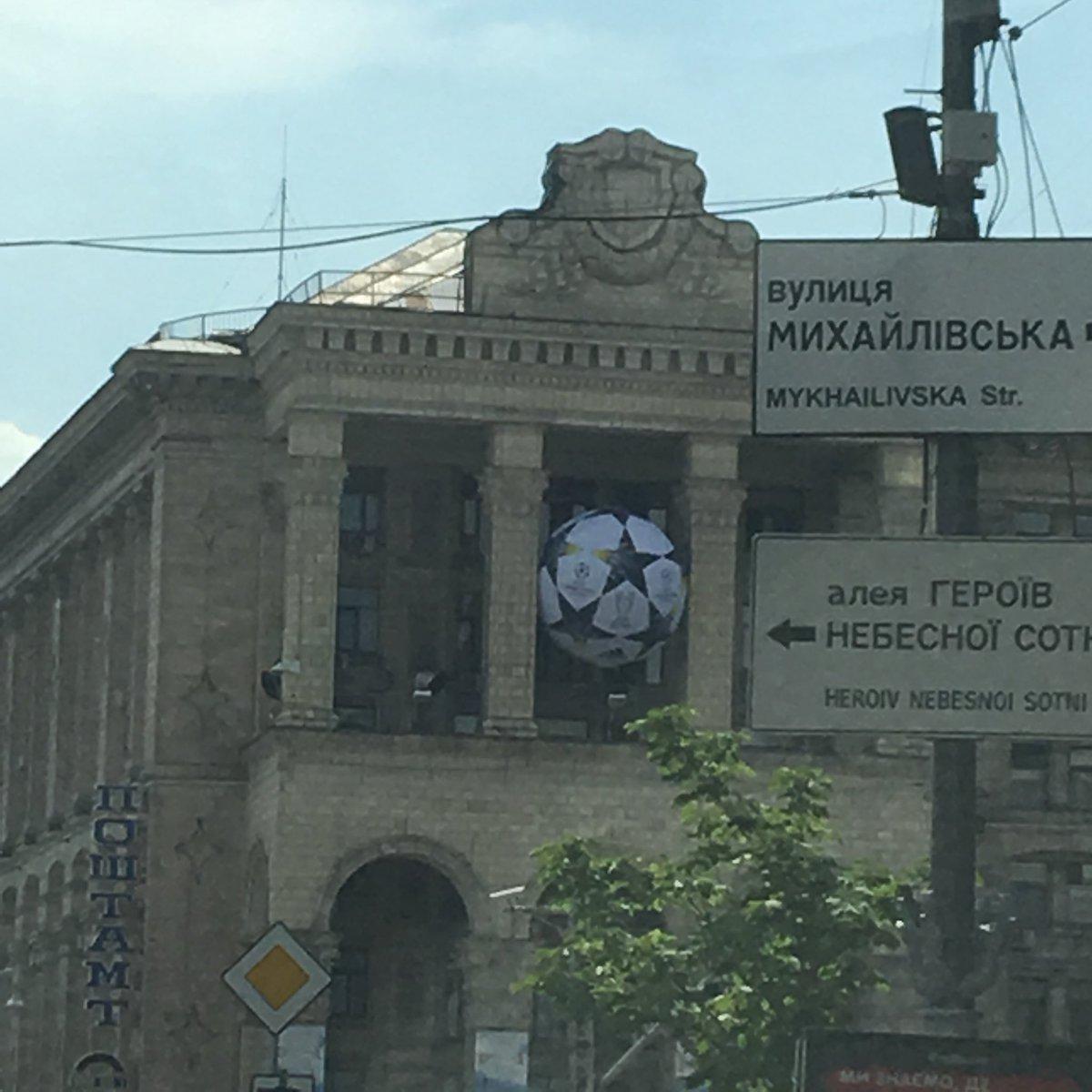 Россия запретит въезд транспорта из ОРДЛО на время Чемпионата мира по футболу, - Слободян - Цензор.НЕТ 7420