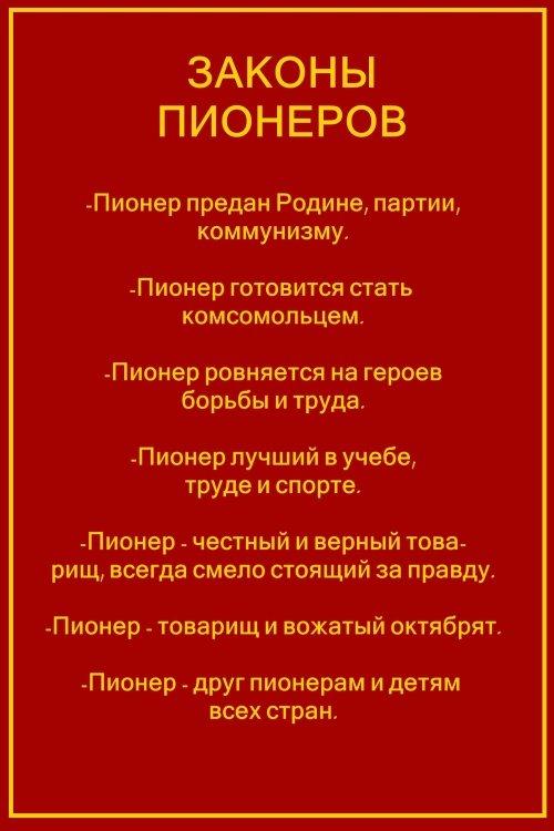 Поздравления октябрятам стихи