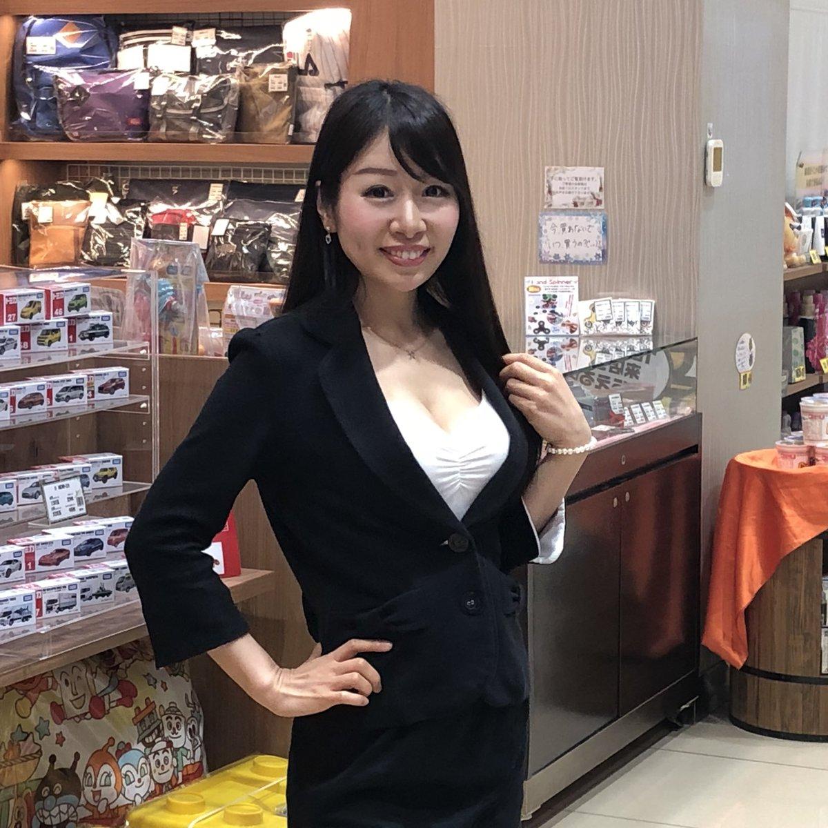 店 イルサローネ 平野