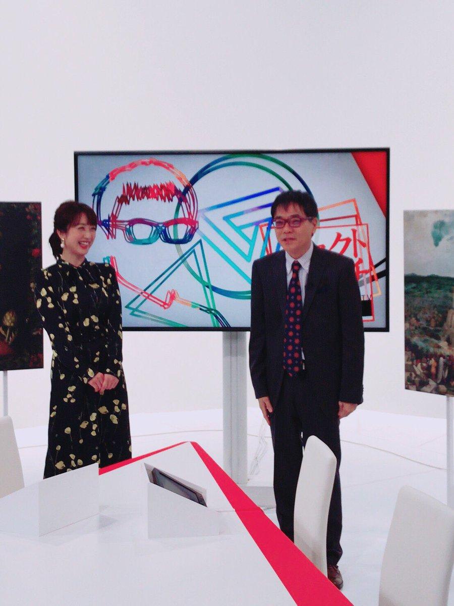ファクトリサーチTV(テレビ朝日...