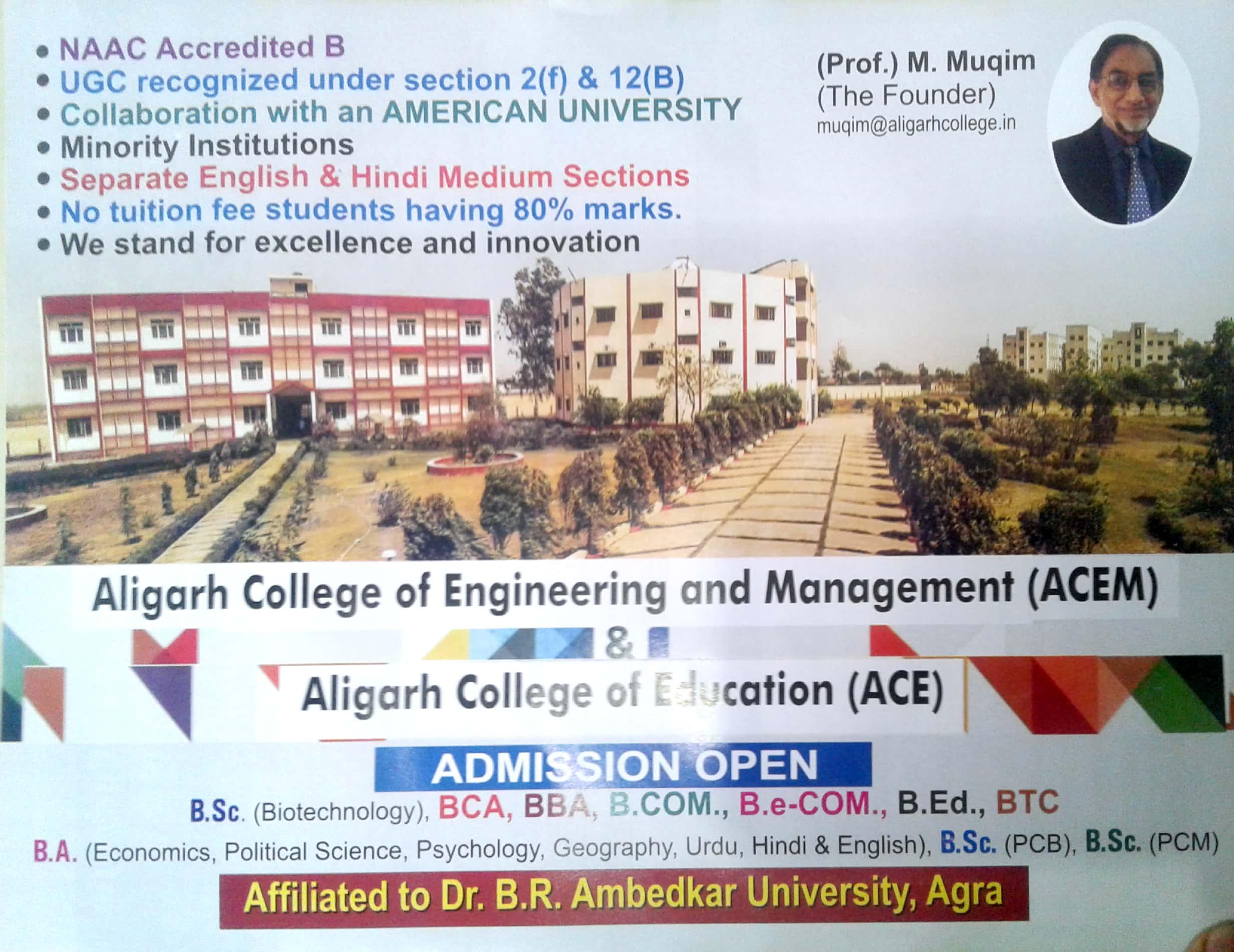 urdu btc college)