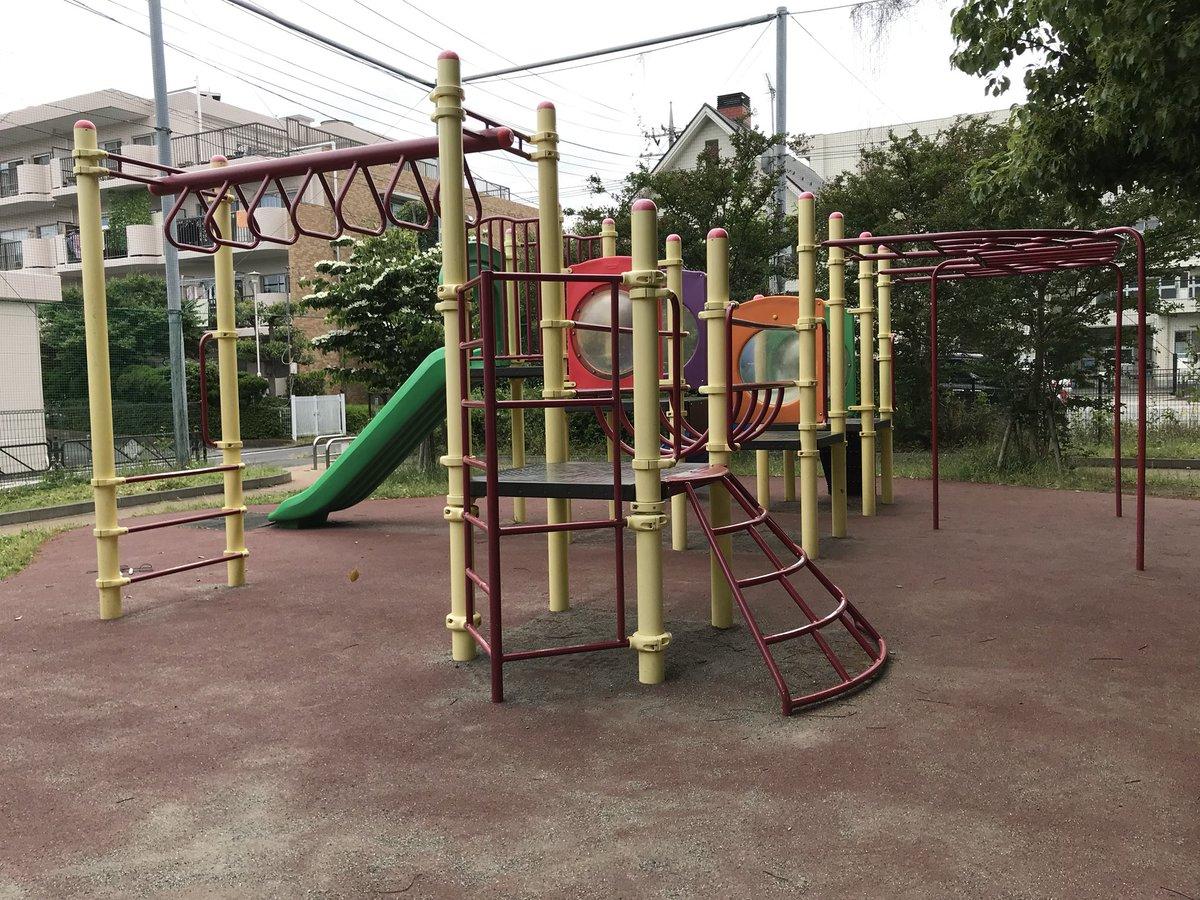公園 調布 鬼太郎