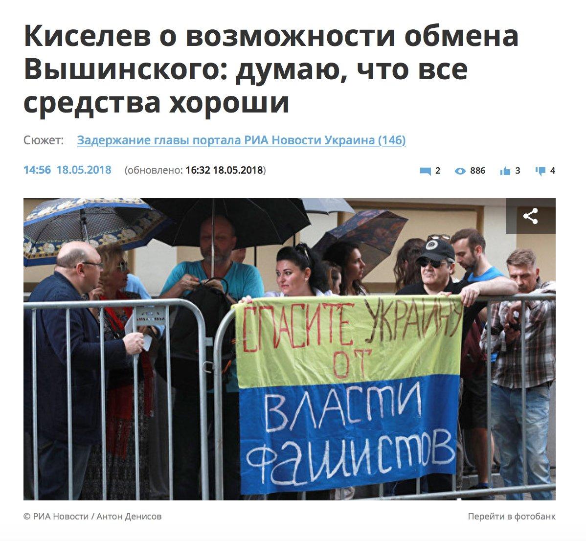 Ukraine News. Saturday 18 May. [Ukrainian sources] Ddidv8YV4AAGR-d