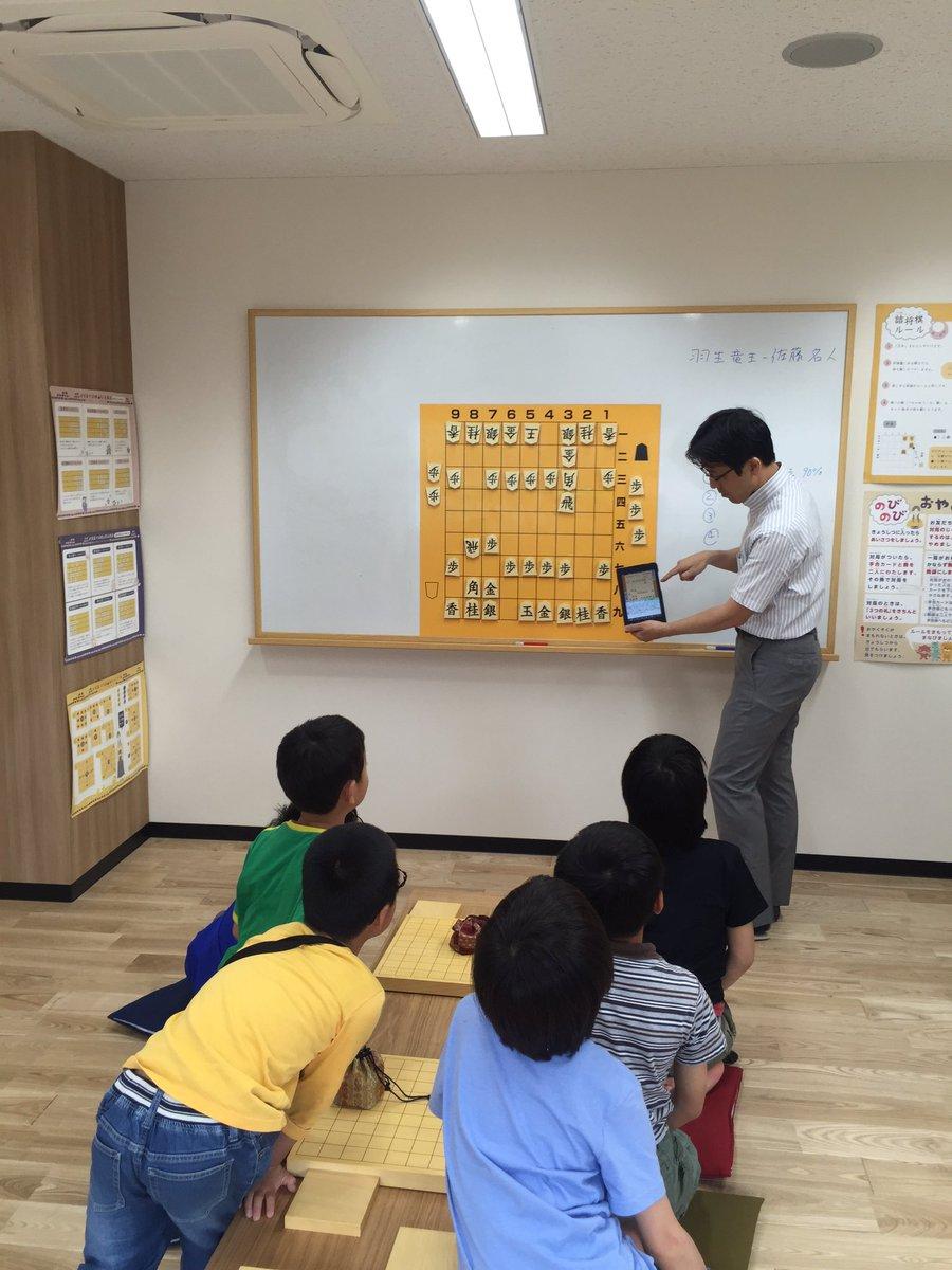 いつつ子ども将棋教室さんの投稿画像