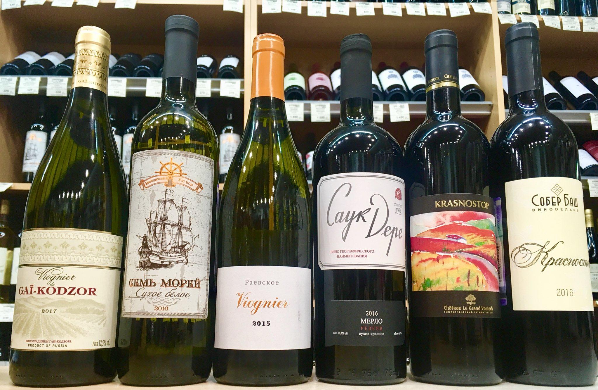 вина краснодарского края картинки начинка этого