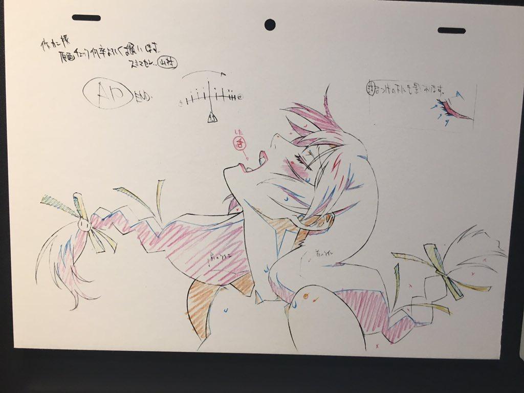 """こんにゃく on Twitter: """"山村洋..."""