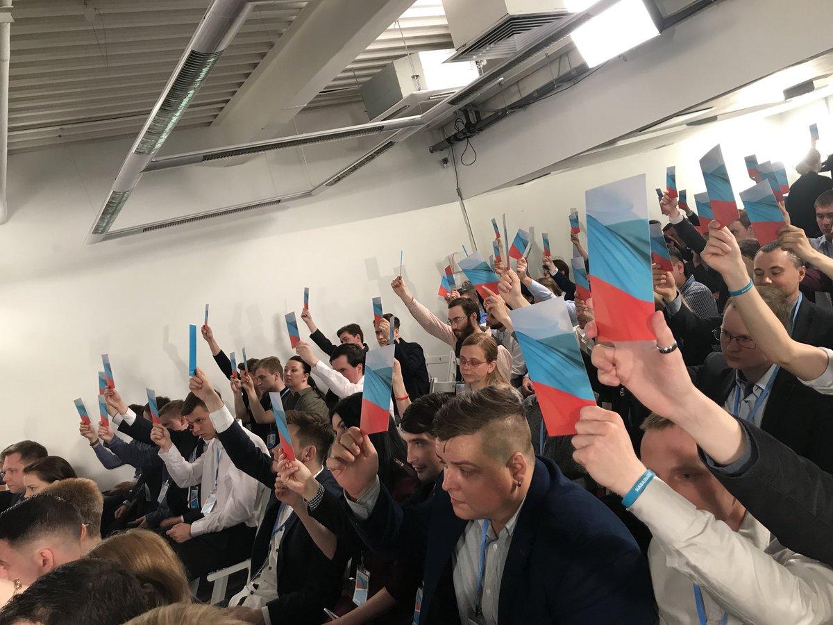 будущая россия партия место знают все