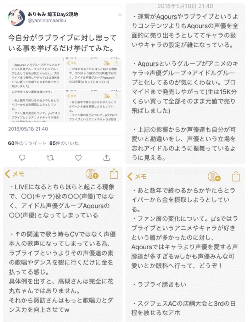 """松 on Twitter: """"[悲報] 最近ア..."""
