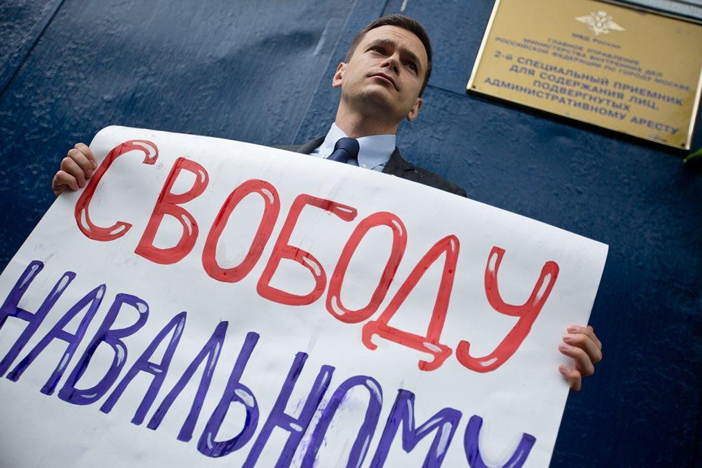 Постоял сегодня в пикете у спецприемника, где отбывает очередной административный арест Алексей Навальный.  Ходорковский в своё время остроумно заметил: Навальному выдают те же 10 лет, но в розницу. Остроумно - но смешного мало.  Свободу Навальному!