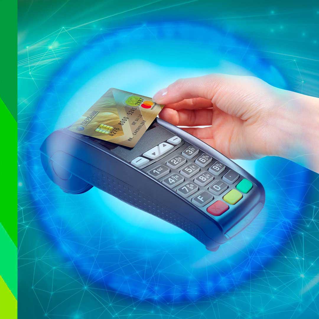 Могут ли приставы снять деньги со счета телефона долг кредит закон погашение