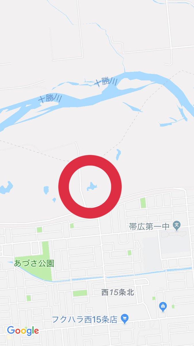 「家の近くに北海道みたいな形の池がある」とか同居人が言ってて 見てみたらだいぶ北海道