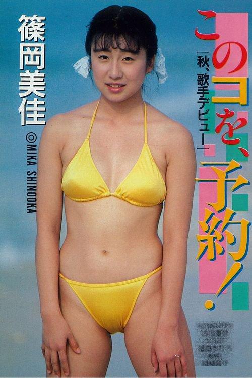 Kinsho@㊗貴景勝、新関脇昇進 on...