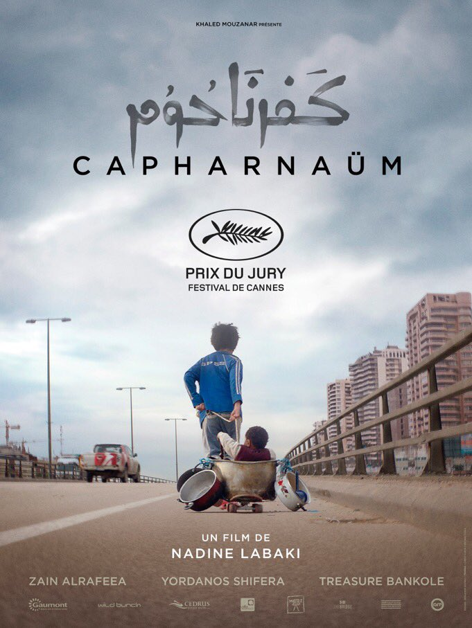 Capharnaum affiche