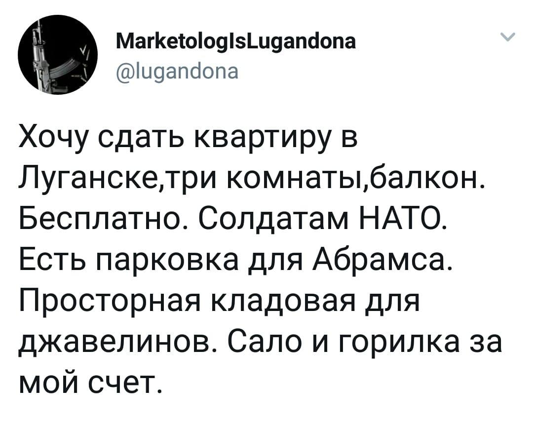 Росія перекинула терористам на Донбас чергову партію боєприпасів, - ГУР - Цензор.НЕТ 9516
